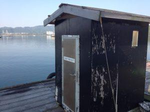 徳島県堂の浦釣り ウチノ海 サヨリ釣り 筏釣り トイレ付き