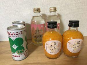 和歌山お土産 みかんジュース 梅ジュース ジンジャージュース